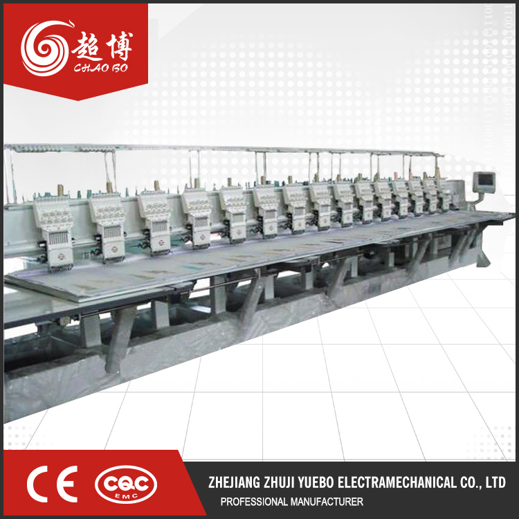 China factory automatic flat computer high speed embroidery machine prices