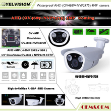China CCTV Manufacturer Varifocal 2.8mm 3.6mm 6mm 12mm Lens HD 4MP AHD Bullet Waterproof CCTV Camera