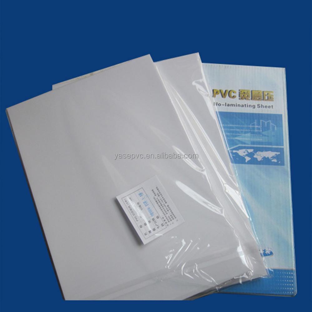 white pvc for id cards printing dragon sheet