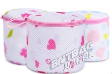 cute Padded Wash Bag for washing machine Separates & Protects Bras and Delicates During Wash Cycle