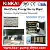 Intelligent LCD Controller noodles drying machine, pasta/ vermicelli dryer