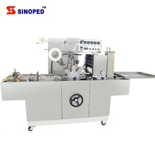 Automatic Soap Cellophane Wrapping Machine Soap Cellophane Packing Machine