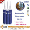 polysiloxane 789 silicone sealant