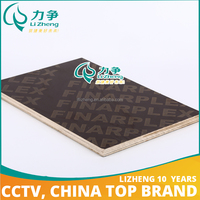 construction material china latest technology for formwork plywood