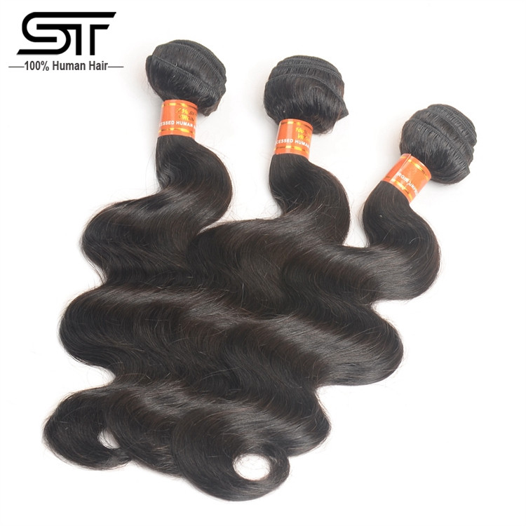 Alibaba China Free Samples 100 Human Hair Weaving Brazilian Hair Bundles, Unprocessed Wholesale Virgin Brazilian Hair