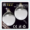 China supplier 2014 new led grow plastic housing bulb lights