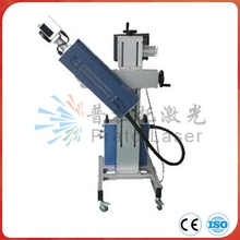 New new products logo laser marking machine for metal