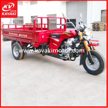 Dual rear wheel tricycle two rear wheels cheap adult tricycle 250cc automatic motorcycle