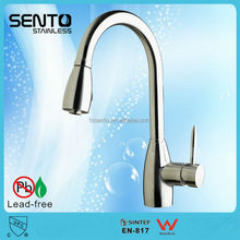 New design high quality upc kitchen sink faucet