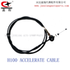 auto Mazda gear shift cable ,selector cable ,hebei factory