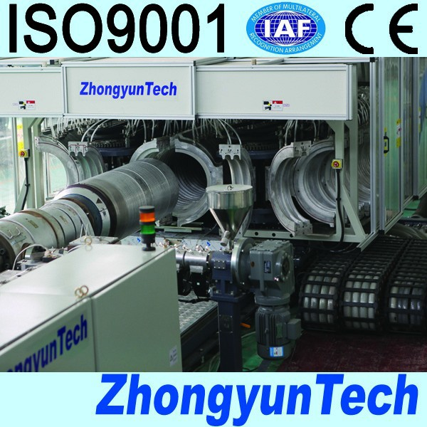 PE PP PVC Double wall corrugated pipe producing line/making line/extrusion /machine/plant