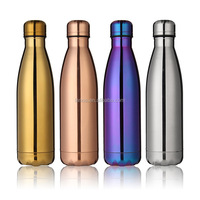 350ml 500ml 750ml Stainless Steel Swell
