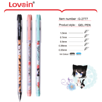 Fancy School Plastik Student Gel Pens