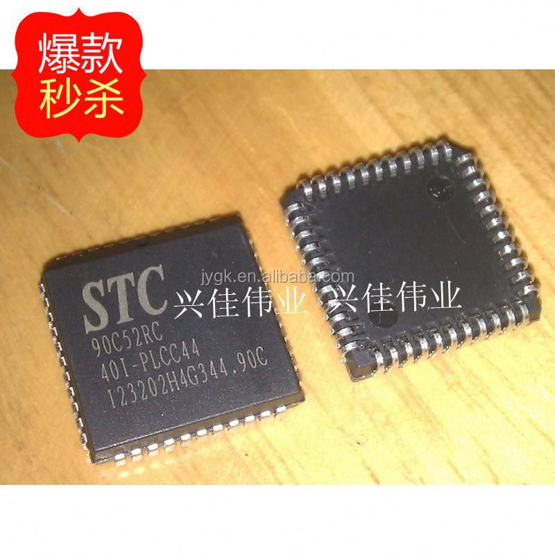 STC microcontroller shops STC90C52RC + 40I-PLCC44 Original full range of stock --XJDZ