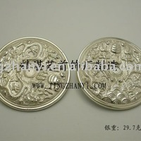 Customized Silver Mongolia Buckle Accessory