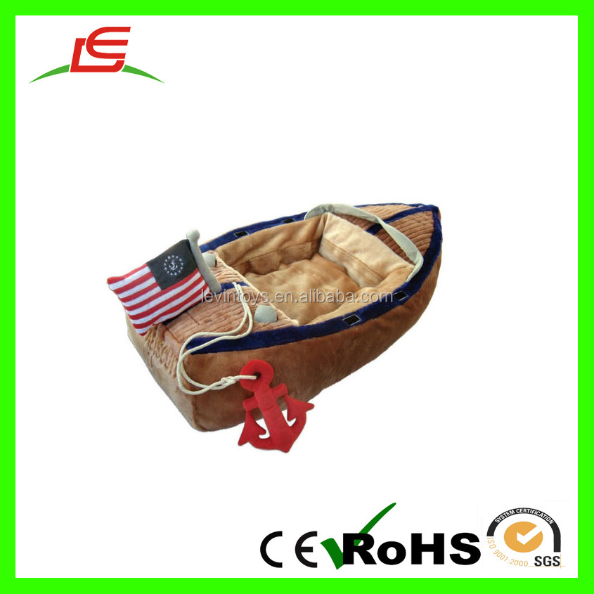 Hot sale cute cartoon stuffed ship brown boat shaped dog bed