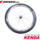 27 inch Kenda solid bike tire for mountain bicycle
