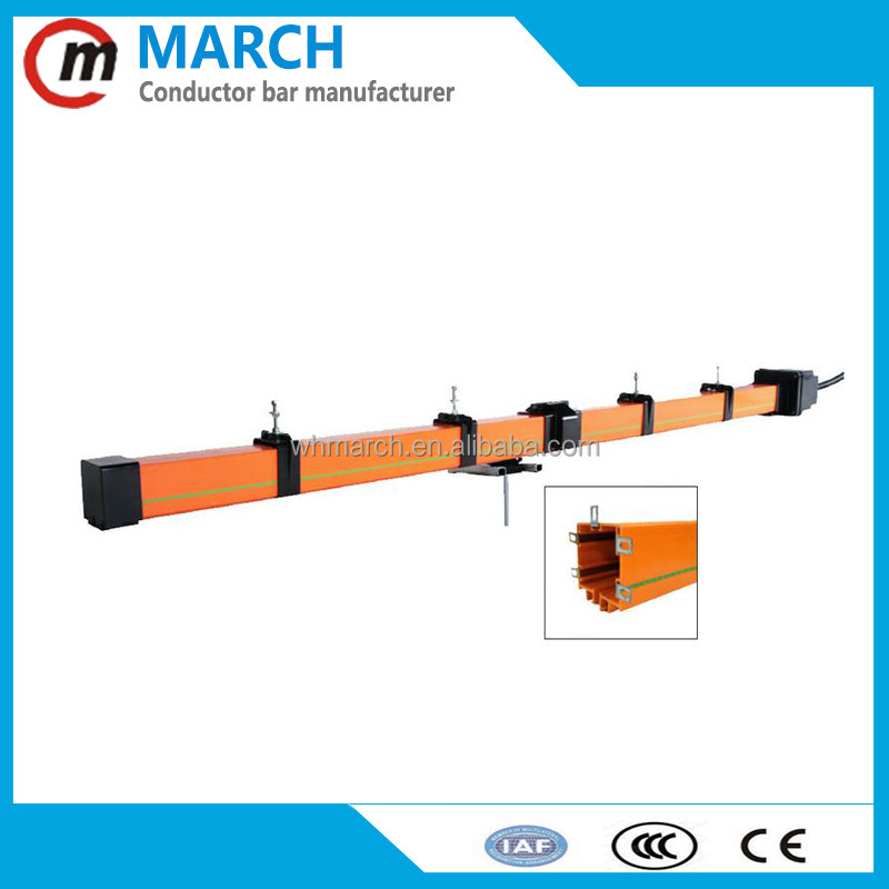 China supplier jointless PVC insulated DSL jointless bus bar system