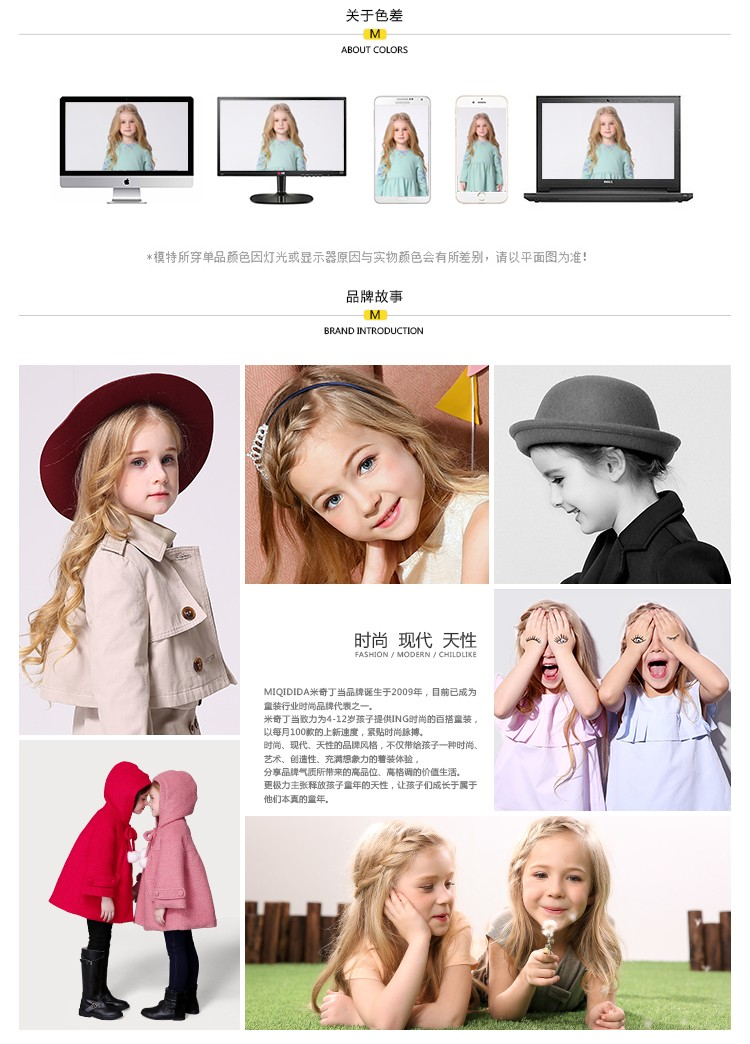 Wholesale girl icing ruffle shirt 13 year old models pictures kids long sleeve fshion shirt with embroidery