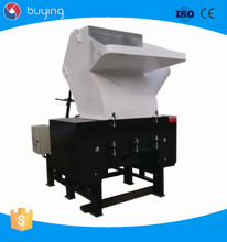 China factory Supply Crusher recycling waste customizable plastic bottle and can crusher