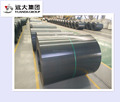 black annealed cold rolled tubel/high quality cold-rolled steel coil/cold rolled tube