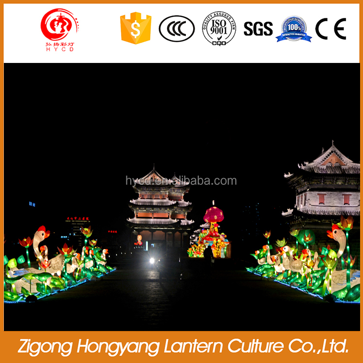 full view of lantern festival