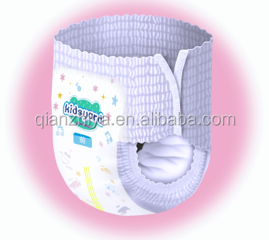 kidsyard good disposable baby sanitary underwear