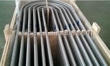U Bend Stainless Steel Tubes For Heat Exchanger