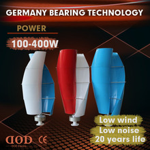 100W 200W 300W Small power home generators for sale 400w 12v 24v vertical axis wind turbine