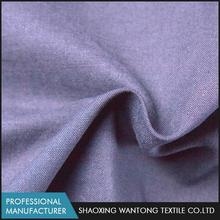 New popular hard wearing breathable 100 cotton woven fabric