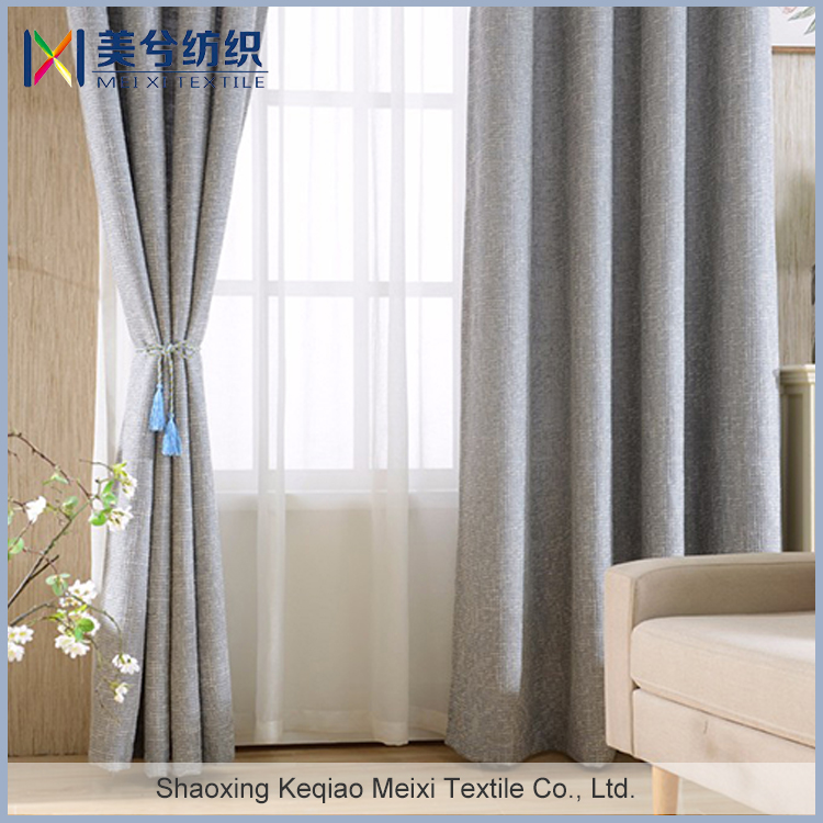 High quality custom interior design lining ready made hotel blackout window curtain