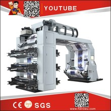 HERO BRAND newspaper printing machines for sale