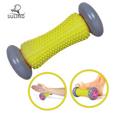 New Design Wholesale plastic body / Foot / neck massage Wheel Roller