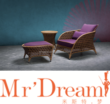 MR Dream outdoor garden furniture rattan aluminum Lounge Armchair chair round lounge chairs unique chaise lounge chairs