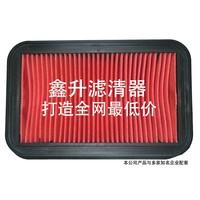 OEM 17211-KVX-600 High quality air filter auto parts for honda