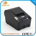 Cheap 58MM thermal receipt printer with different choices of interface/desk printer/POS terminal printer