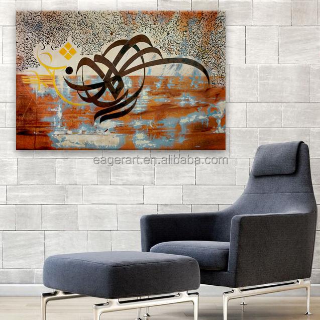 Wholesale islamic art canvas - Online Buy Best islamic art canvas ...