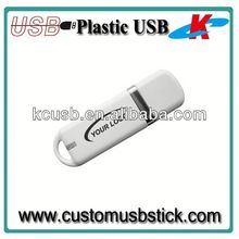 Commonly used plastic USB flash drives
