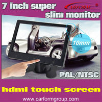 China 2014 new product car rear view system TFT LCD 7 inch digital and analog car monitor with VGA AV1/AV2 input