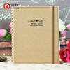 J192-A Zhejiang college student journal,the martinsburg journal,custom embossed journal