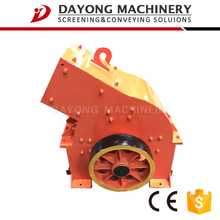 quality and quantity assured rock hammer mill crusher