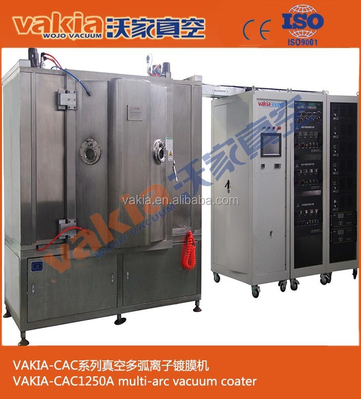 spray chrome coating machine