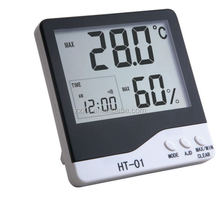HT-01 Digital Hygro-Thermometers with Large LCD Dispaly and with Alarm Function