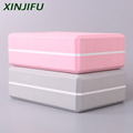 Factory supplier wholesale non slip yoga brick high density eco friendly natural EVA yoga block