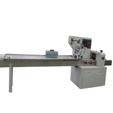HC-250 Horizontal Packing Machine Horizontal Bread Pillow Packing Machine