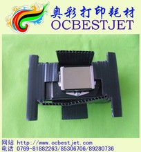 Latest Product F186000 Printer head for Epson R1900 R2000 with chip decoder