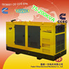 Good Quality Best Price dongfeng copy denyo generator with ATS