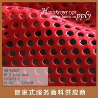 fashion clothing textile 2016 100% poly mesh fabric 3d two tone mesh