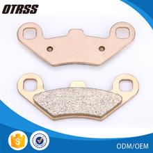 Excellent braking noise free sintered metal brake pad atv