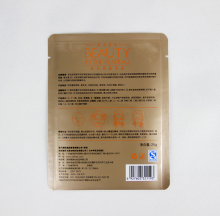 CMKY aluminum foil plastic packaging/Custom made facial mask bag